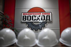 Владимир Солодов посетил завод «Восход»