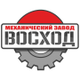 Механический завод